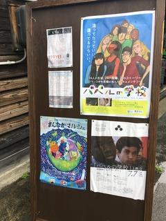 写真 2018-07-07 12 19 39.jpg